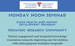 Pediatric Research Seminar (March 19, 2018)